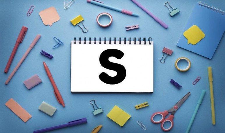 La letra S