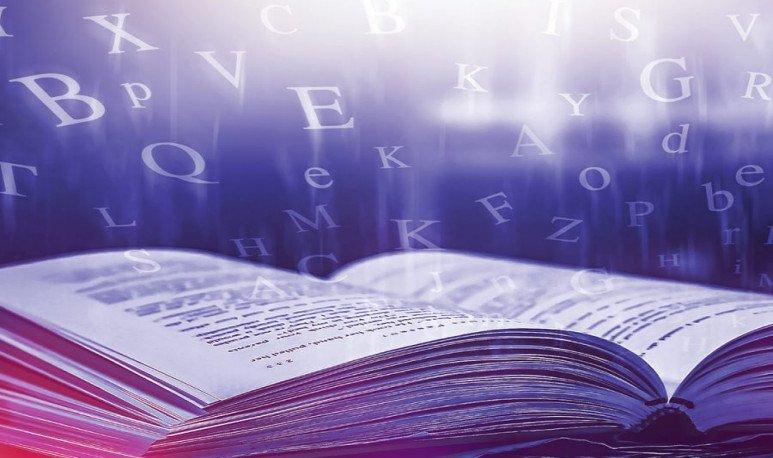 abecedario-