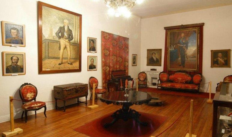 museo del pasado cuyano