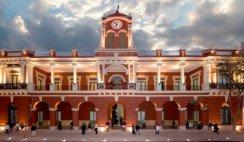 Centro Cultural del Bicentenario