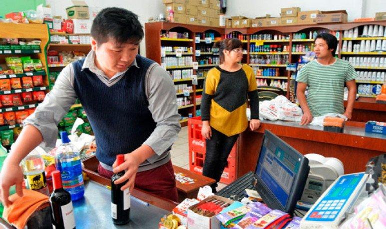 Supermercados chinos Mendoza