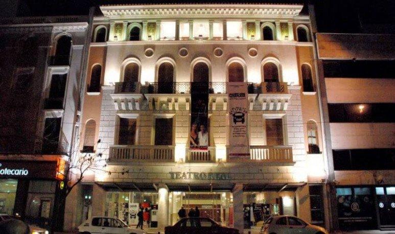 teatro real de cordoba