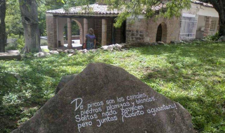 museo don atahualpa